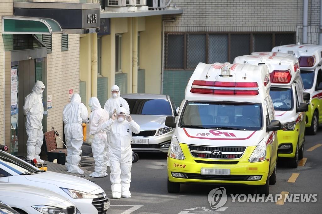 사진=연합뉴스.