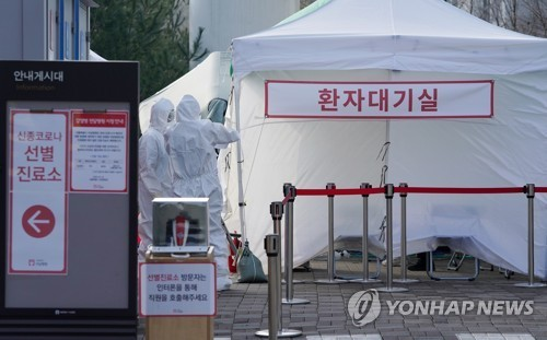 자료사진=연합뉴스