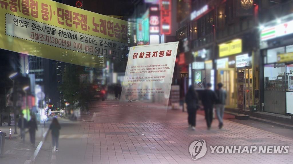 사진=[연합뉴스TV